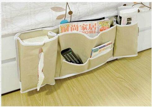 日式創意家居床邊收納袋 #NH010075