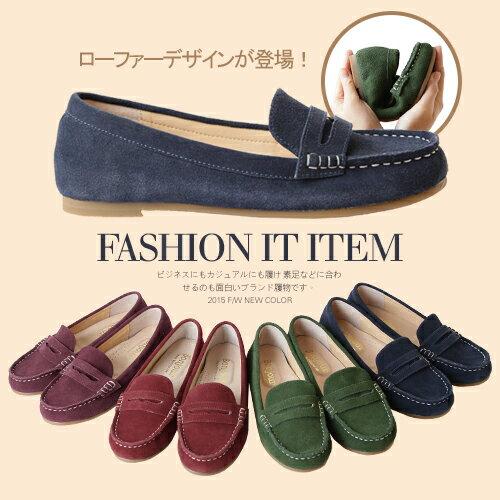 BONJOUR 365天純色樂福鞋☆100%麂皮基本款平底鞋Loafer  shoes    C. 【ZB0239A】4色 0