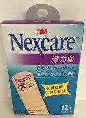 【3M Nexcare】 彈力繃 12片/盒 - 限時優惠好康折扣