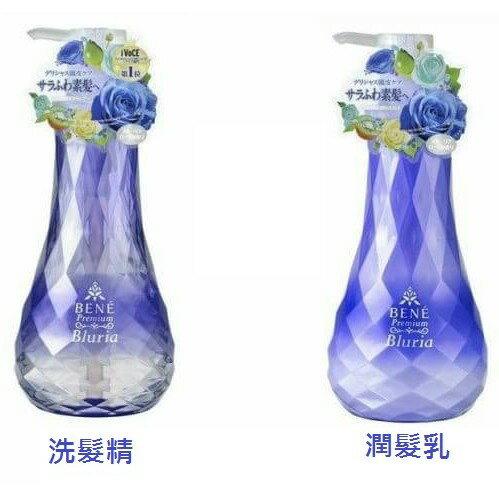 日本 Bene 蘿婕亞花果修護洗髮精 潤髮乳 (薔薇藍) 530ml