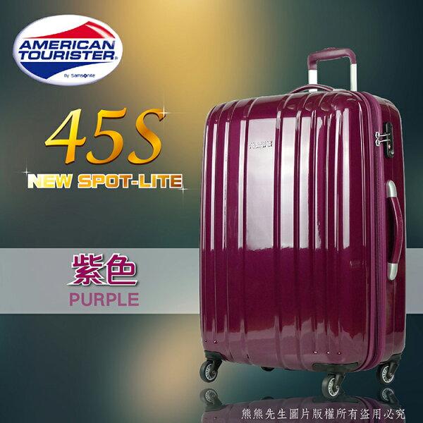 《熊熊先生》限時特賣  Samsonite 美國旅行者NEW SPOT-LITE 行李箱 45S 四輪 20吋 登機箱 大容量  旅行箱