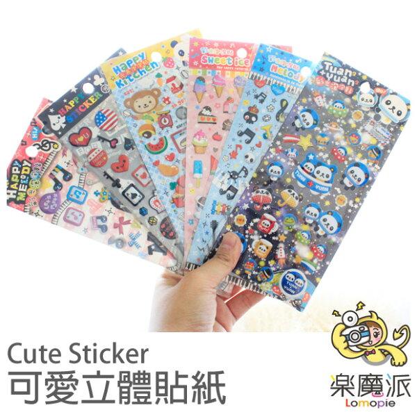 『樂魔派』裝飾貼 鏡面貼 可愛貼紙 立體貼紙 凸體貼 泡棉貼 手帳筆記貼紙 可愛動物 星球 熊貓 字母