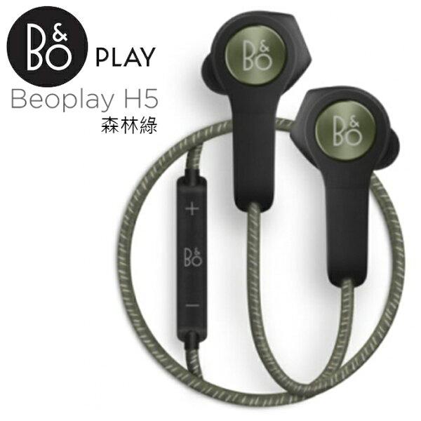 預購無交期 ★ 無線藍芽耳機 ★ B&O PLAY BEOPLAY H5 森林綠 公司貨 免運 0利率