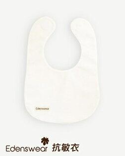 ★衛立兒生活館★E.Dens伊登詩 鋅纖維抗敏系列-嬰兒抗菌圍兜(白)