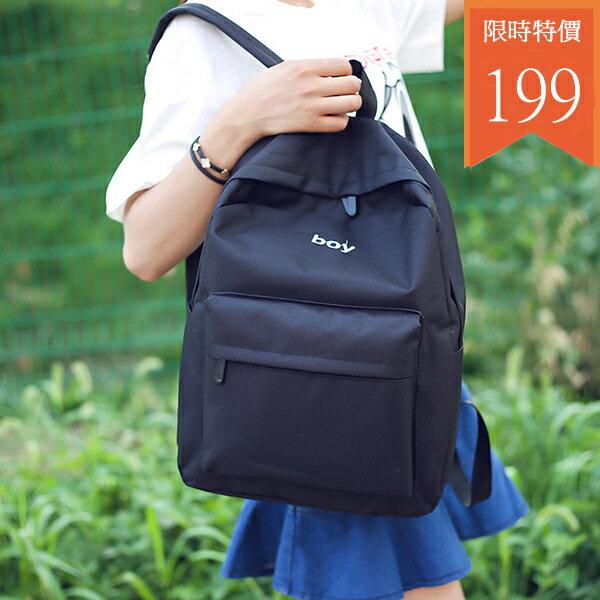後背包-刺繡英文字後背包-共2色-6048- J II