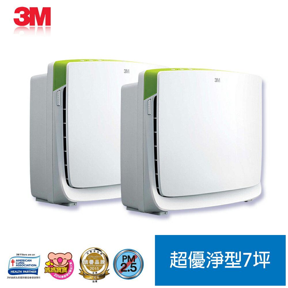 【3M】超優淨清淨機 MFAC-01 (7坪) 超值2入組 - 限時優惠好康折扣