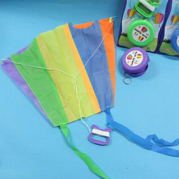 攜帶型 輕巧摺疊式口袋風箏 掌中風箏/一個入{促90}~田~1458