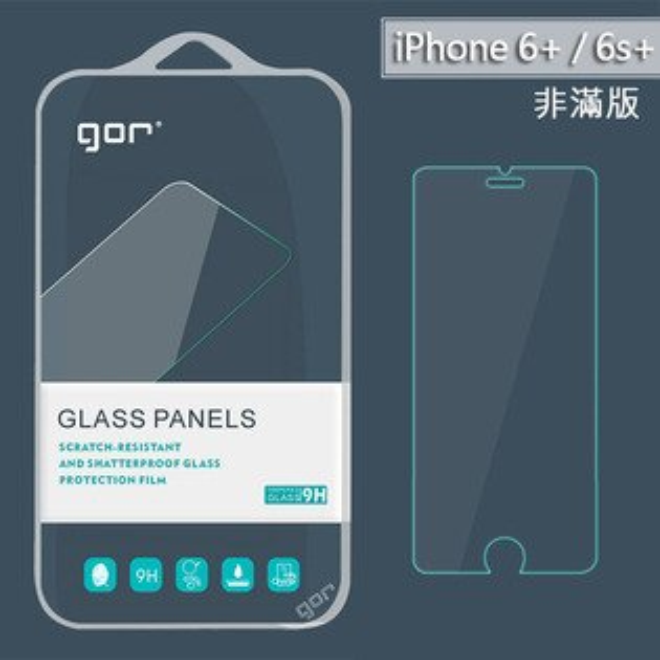 GOR 正品 9H iPhone 6 Plus / 6s Plus 玻璃 鋼化 保護貼【全館滿299免運費】