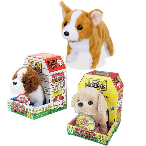 【奇買親子購物網】IWAYA甜甜屋(黃金獵犬/聖伯納/威爾斯獵犬)