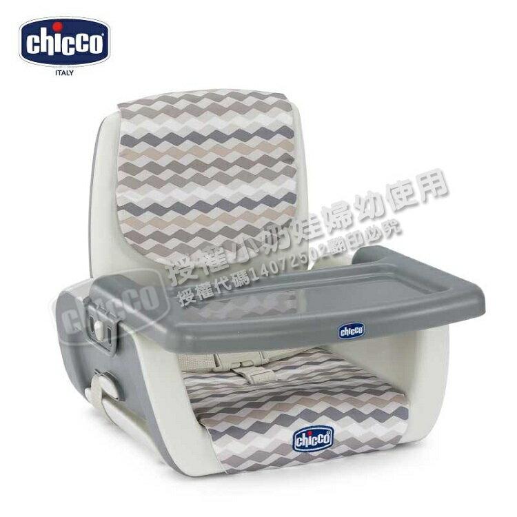 Chicco - Mode 攜帶式兒童餐椅 (波紋灰) 0