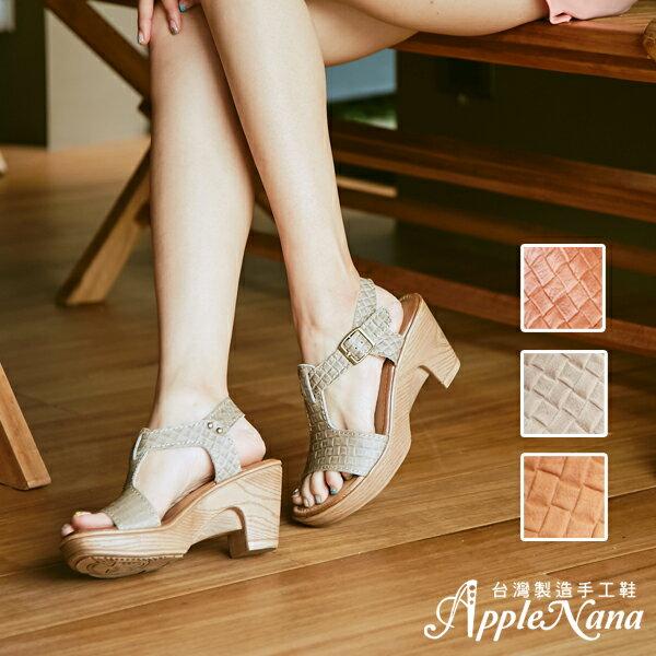 AppleNana。日系女孩最愛T字厚底真皮木紋高跟涼鞋【QG37261280】蘋果奈奈 0