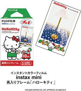 拍立得底片 FUJIFILM Instax mini Hello Kitty 凱蒂貓 日本限定 1捲10張 mini 90 / 8 / 7 / 25 / 50s