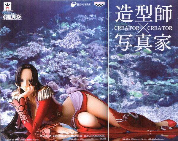 日版金證 CREATOR X CREATOR 女帝 紅衣款 王下七武海 海賊王 航海王 單售彩色 公仔
