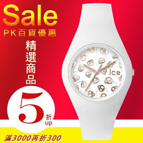 ICE Watch比利時潮流品牌ICE SKULL系列骷髏矽膠限定腕錶ICE.SK.WRG.U.S.15公司貨