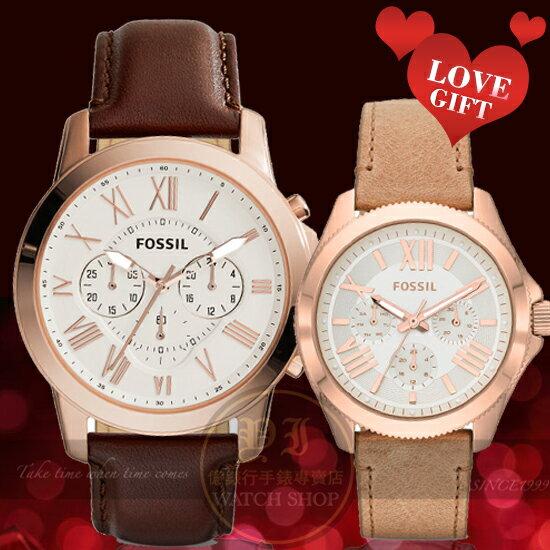 FOSSIL美國品牌愛戀情人真皮對錶-FS4991/AM4532公司貨/禮物/情人節