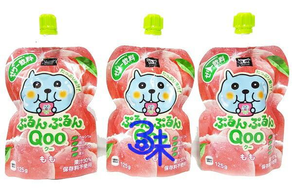 (日本) Minute Maid Qoo 吸管果凍飲-水蜜桃 1組 3包 (125ml*3包) 特價 190 元 【 4902102100489】( (Qoo果凍飲便利包 QOO 酷果汁果凍飲