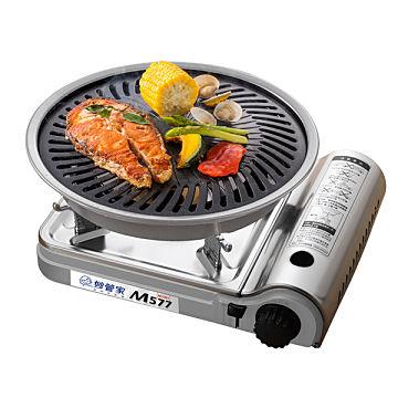 [超值組合]妙管家 迷你不鏽鋼輕巧爐M577 + 和風燒烤盤(中)/烤肉盤HKGP-27