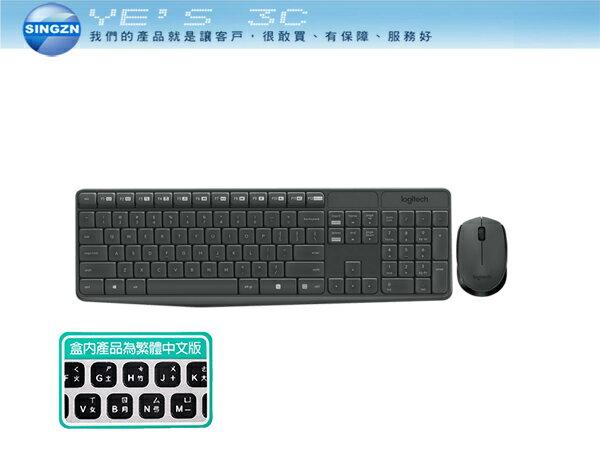 「YEs 3C」LOGITECH 羅技 MK235 無線滑鼠鍵盤組 鍵鼠組 長效電池/簡約設計/2.4GHz無線 免運