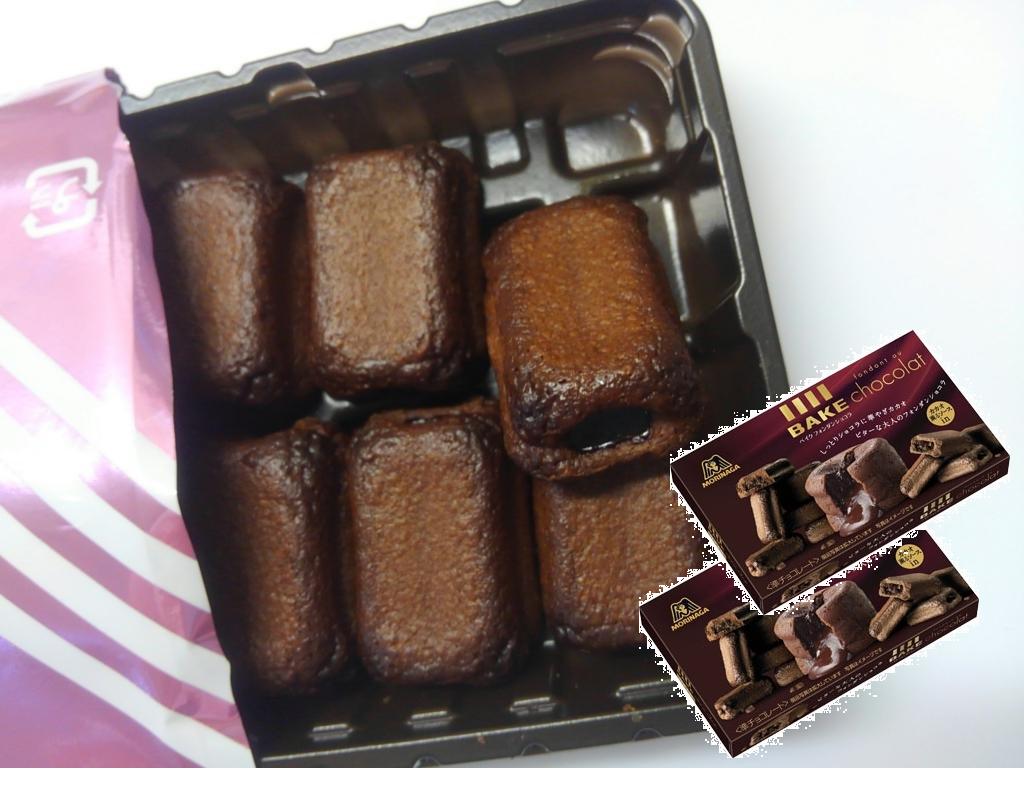 有樂町進口食品 日本森永BAKE 熔岩巧克力磚 J58 4902888230165 0