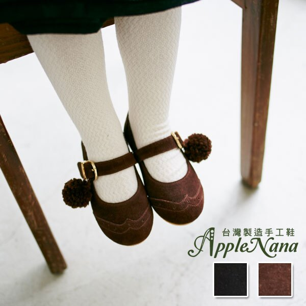 AppleNana。MIT手工童鞋。麂皮小毛球牛津娃娃鞋【QBC17581080】蘋果奈奈 0