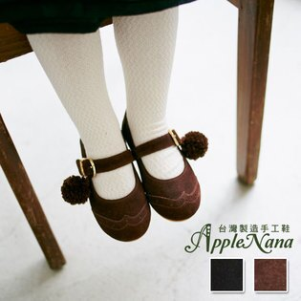 AppleNana。MIT手工童鞋。麂皮小毛球牛津娃娃鞋【QBC17581080】蘋果奈奈