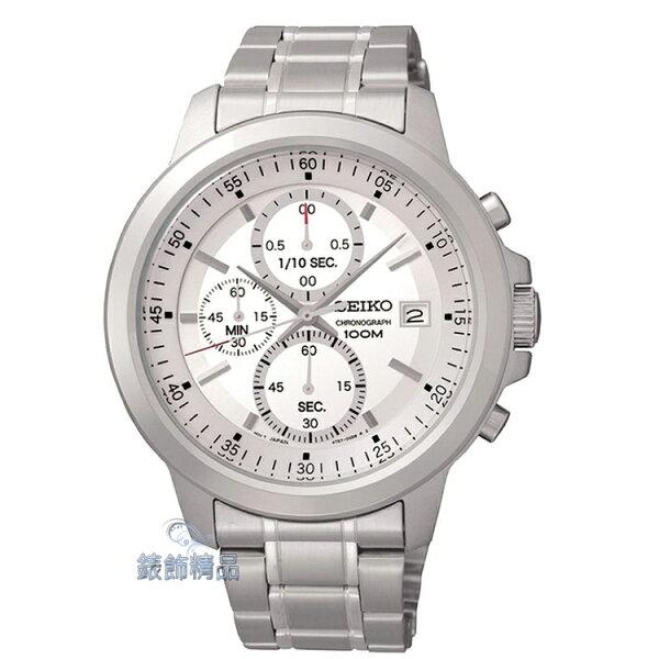 【錶飾精品】SEIKO手錶 精工錶 白面 日期 防水 三眼計時 鋼帶男表 SKS441P1 原廠正品SKS441 禮物