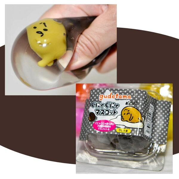 黑色 可捏的透明蛋黃哥 發洩怒氣 好療癒啊! 日本帶回正版商品
