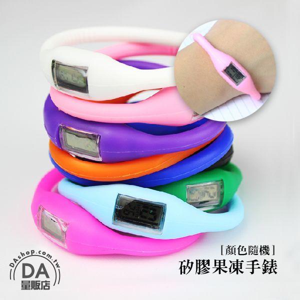 《DA量販店》 超輕 1ATM 防水 運動型 負離子 手錶 流線 顏色隨機 (22-283)