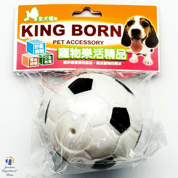 {九聯百貨} King Born (KB) 寵物樂活玩具 足球造型 1入 (KB-E-3205)