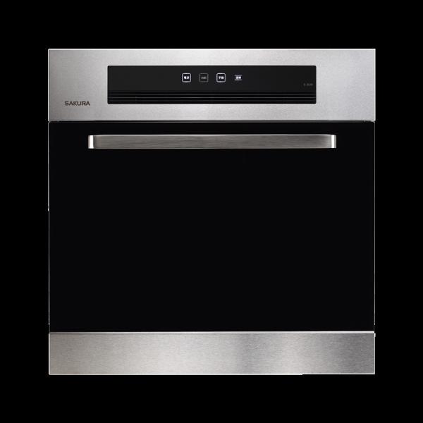 (櫻花)炊飯鍋收納櫃-E3620