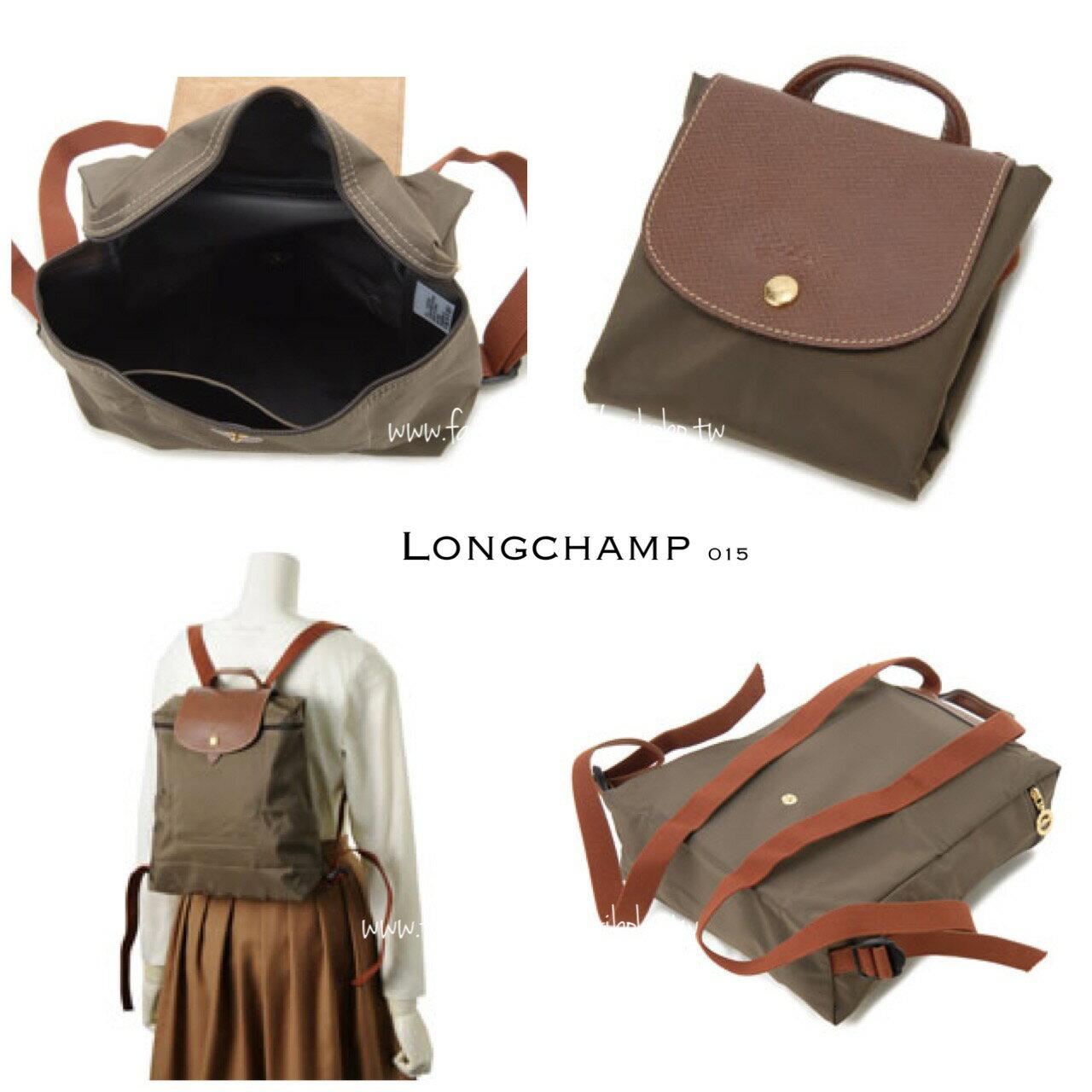 【LONGCHAMP】 LE PLIAGE 褐灰折疊後背包 2