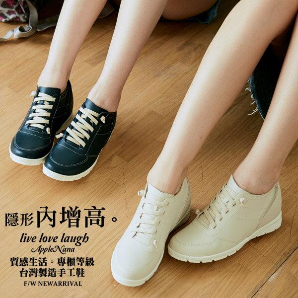 AppleNana蘋果奈奈【QT219911580】時尚部落客運動風潮隱形內增高真皮氣墊鞋 0