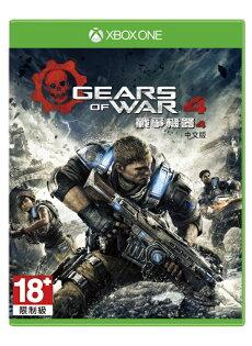 預購中 10月11日發售 中文版 [限制級] XBOX ONE 戰爭機器 4
