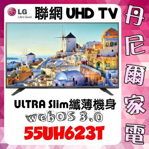 豪華影音【LG】55型UHD TV 4K液晶電視《55UH623T》來電優惠價 贈AN-MR600遙控器