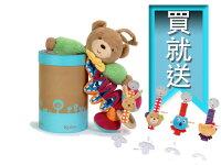 彌月禮盒推薦《★法國Kaloo 買就送Kaloo造型奶嘴鏈》熊熊造型音樂拉鈴 原廠精美禮盒包裝 美國代購 溫媽媽