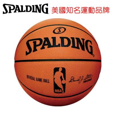 永昌文具【SPALDING】 斯伯丁 SPA77403 14'NBA比賽用球w/FIBA籃球 7號 籃球 /個