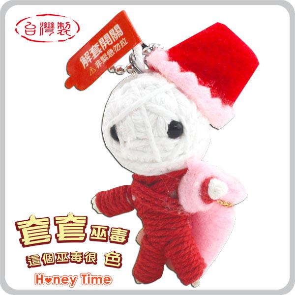 【保險套世界精選】HoneyTime.巫毒娃娃 -聖誕精靈(炎炎) 0