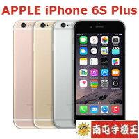 母親節禮物推薦^^南屯手機王^^APPLE iPhone 6S Plus 5.5吋 64GB 嶄新上市~~【宅配免運到家】