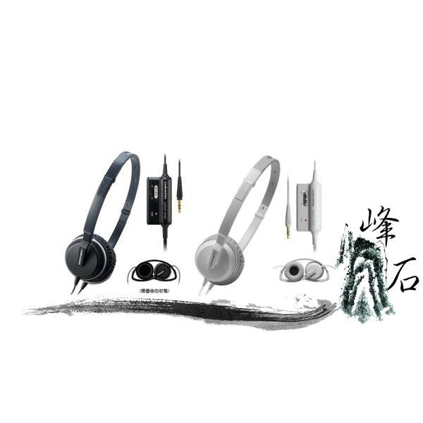 樂天限時促銷!平輸公司貨 日本鐵三角 ATH-ANC1  主動式抗噪耳機