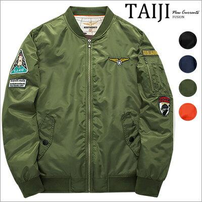 飛行外套‧空軍MA-1內裡菱格鋪棉飛行夾克外套‧四色‧加大尺碼