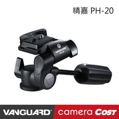 Vanguard 精嘉 PH-20 雲台 ph20 相機雲台360度平移 90度角攝影 - 限時優惠好康折扣