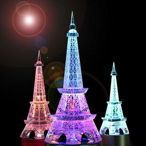 PS Mall 巴黎艾菲爾鐵塔LED七彩發光桌面小夜燈 LED燈~J350~ ~  好康折