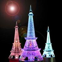 PS Mall 巴黎艾菲爾鐵塔LED七彩發光桌面小夜燈 LED燈【J350】