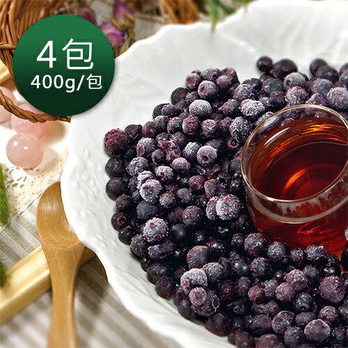 【幸美生技】美國進口_慈心有機驗證_急凍野生小藍莓(400g/包)4包免運 0