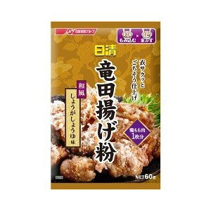 有樂町進口食品 日本 日清 油炸粉(60g)和風薑醬香味 4902110316124 - 限時優惠好康折扣