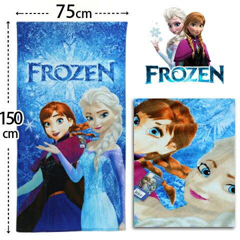 【esoxshop】純棉剪絨浴巾 冰雪奇緣 艾莎&安娜款 迪士尼