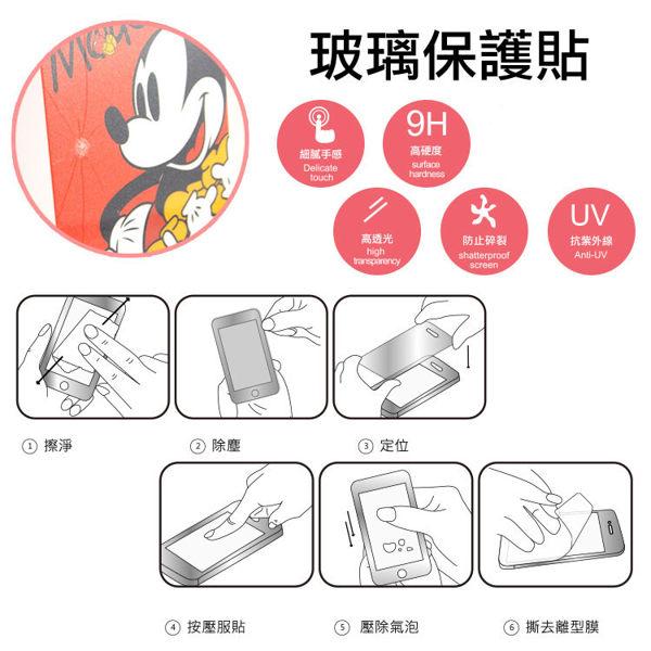 【Disney】[APPLE]泡泡系列玻璃保護貼+彩繪保護軟套[I6,I6S/I6+,I6s+] 1