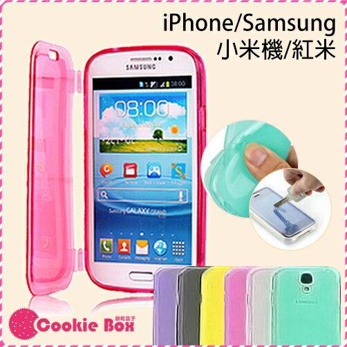 *餅乾盒子* 透明側翻果凍套 iphone 5 5s 5c Note2 Grand Duos i9082 I6  Iphone6 plus 小米2S S2 S3 紅米機矽膠套 保護套 手機殼