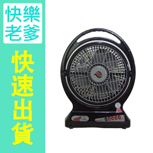【聯統】10吋手提冷風扇/電風扇(LT-1018)
