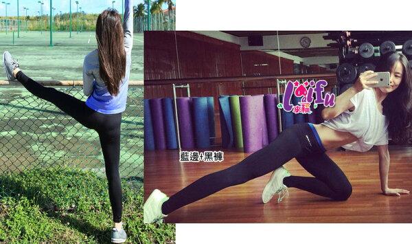 來福,B87瑜珈褲滿級雙色修身親膚翘臀運動褲路跑健身褲九分褲緊身褲子,單褲子售價499元